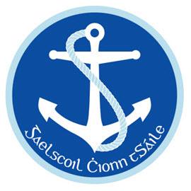gaelscoil-logo-270x270